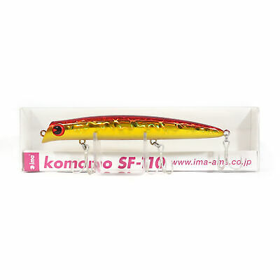 Ima Komomo SF 110 Floating Lure 005 (0043)