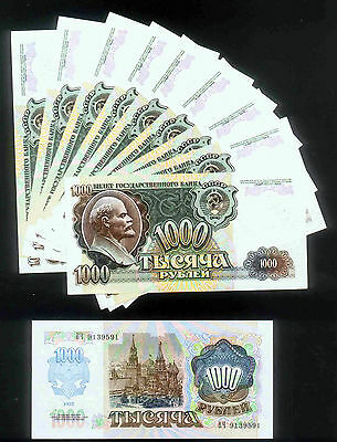 SOVIET LAST RUSSIA LENIN 1000 RUBLE CONSECUTIVE PACK of 100 UNC P # 250 of 1992