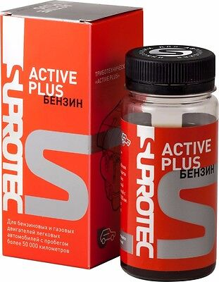 RESTORE gasoline engine SUPROTEC ACTIVE GASOLINE PLUS additive for oil NEW 90ml.