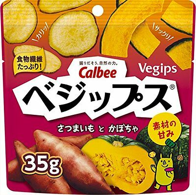 Calbee Vegetable Chips sweet potato and pumpkin 35g Japanese Snack Candy Food