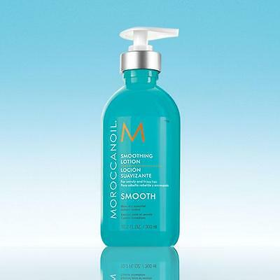 Moroccanoil SMOOTH Smoothing Lotion 10.2 oz / 300mL FREE Shipping !!!!!!!!!!
