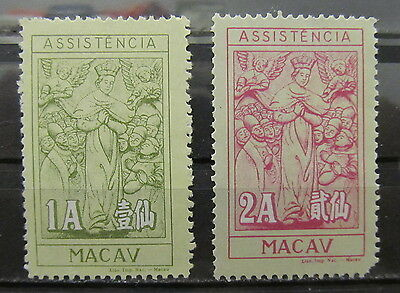 A3577 MACAO POSTAL TAX 1,2a MINT ISSUE WITHOUT GUM