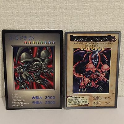 Very Rare JAPAN yu-gi-oh YUGIOH card MEGA PROMO Black Skull Dragon KONAMI