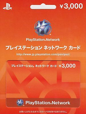 PlayStation Network Card 3000 YEN Instant Card - Japan / PSN PS4 PS3 PSVita PSP
