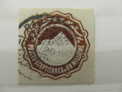 A1P2 EGYPT ENVELOPE 1m USED