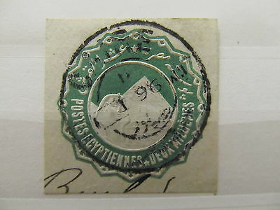 A1P2 EGYPT ENVELOPE 2m USED