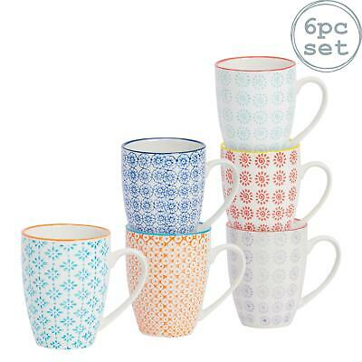 Patterned Porcelain Tea Coffee Mug, Restaurant Cups - 6 Designs - 360ml - x6