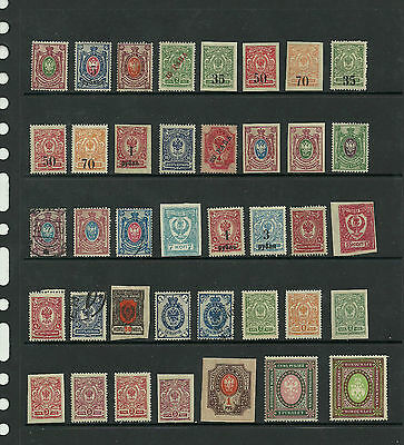 Imperial Russia (pre-1918) 55 stamp lot, some mint, some used