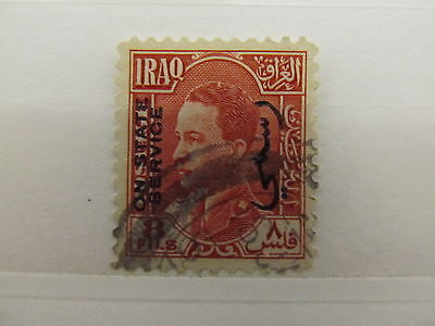 A1P6 IRAQ OFFICIAL STAMP 1934-38 8f USED