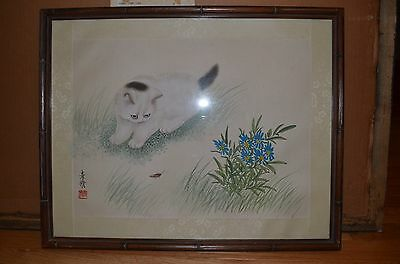 Japanese Antique Artist Signed Watercolor Drawing W/ Cat Grasshopper
