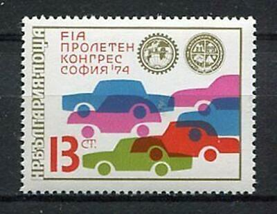 37727) BULGARIA 1974 MNH** Automobile Federation 1v