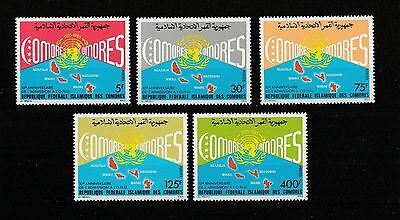 Comores république  admission aux nations unies   1985   poste    **