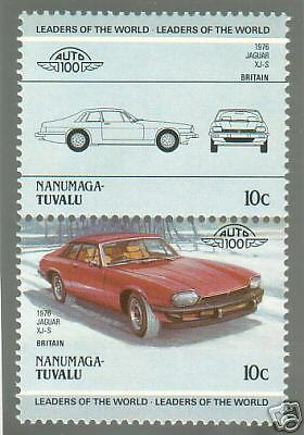 1976 JAGUAR XJ-S British Car 2 STAMP SHEET UNUSED MINT NH