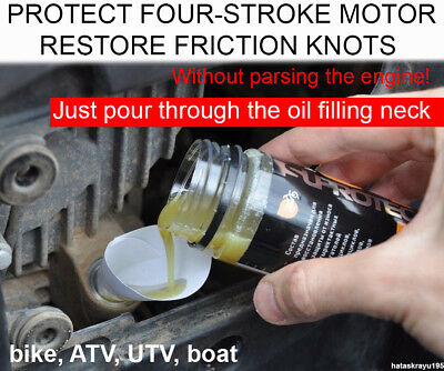 RESTORE additive SUPROTEC MOTOTEC-4 for four-stroke engine motorcycles, ATV, UTV