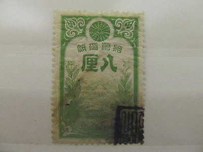 A1P12 JAPAN TOBACCO REVENUE 1883-89 PERF 12 8r USED