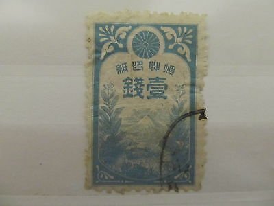 A1P12 JAPAN TOBACCO REVENUE 1883-89 PERF 9 1s USED