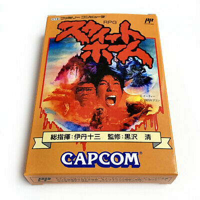 SWEET HOME - Replacement plastic box custom case for Famicom game, Resident Evil