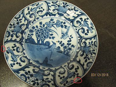 Antique Chinese export blue and white Kraak porcelain plate