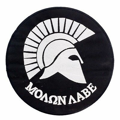 """MOλΩN λΑΒΕ Molon Labe for Biker Motorcycle Vest Jacket millitary Back Patch  10"""""""