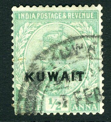 KUWAIT-1923-24 ½a Emerald Sg 1 GOOD USED  V8926