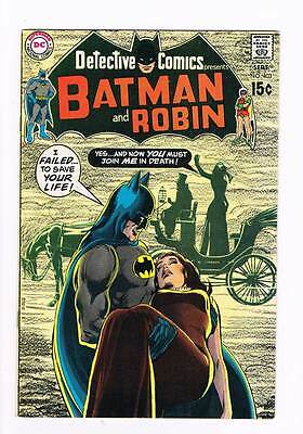 Detective Comics # 403  I Failed to Save Your Life ! grade 8.5 hot book !!