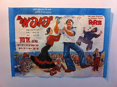 Israel Movie Film  Poster Popeye Walt Disney