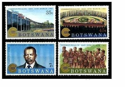 Botswana 1983 Commonwealth Day  MNH