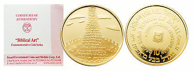 Israel 2002 Tower of Babel 10 New Sheqalim 1/2 Gold Proof Coin with Box & COA