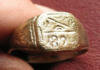 Antique Artifact   Bronze Finger Ring dated 1894 SZ: 9 1/4 US 19.25 mm 14379 DR