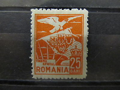 A2P4 ROMANIA OFFICIAL STAMP 1929  25b MH*