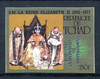 Chad 1978 Coronation opt Imperf  MNH