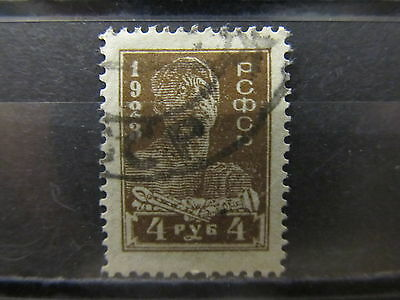 A2P5 RUSSIA 1923 4r USED