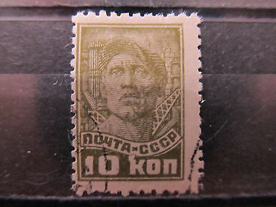 A2P5 RUSSIA 1929-31 10k USED