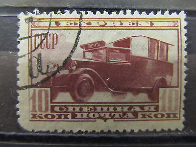 A2P5 RUSSIA SPECIAL DELIVERY STAMP 1932 10k USED