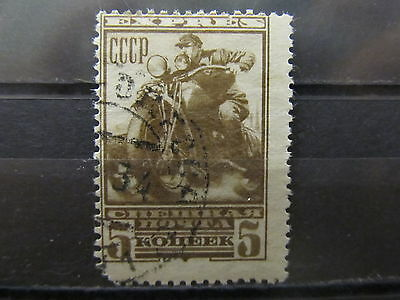 A2P5 RUSSIA SPECIAL DELIVERY STAMP 1932 5k USED