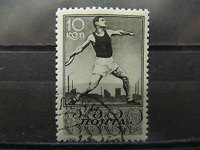A2P5 RUSSIA 1938 10k USED