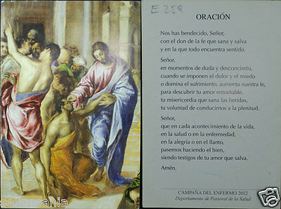 Blessed Jesus Christ Healing The Sick Holy Card Andachtsbild Santini Cc632