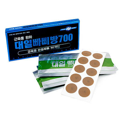 Daeil Magnetic Patches 30 Pcs Pain Relief Body Health Magnet Natural Therapy