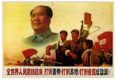 1960's Mao Chinese Communist Party  Poster  A3 Print