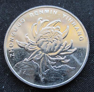 1 Yuan China 2010 Chrysanthemum blossom #1454