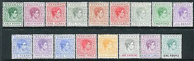 BAHAMAS-1938-52 A mounted mint set to £1 Sg 149-157a