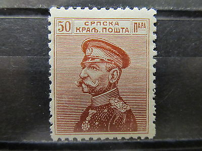 A2P7 SERBIA 1911-14 50p BROWN RED MH*
