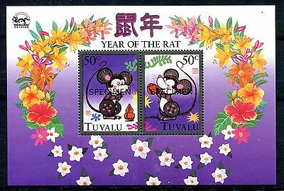 Tuvalu 1996 Year of the Rat opt Hongpex opt Specimen MNH