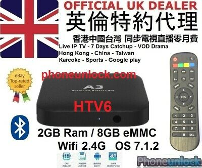 Today Offer HTV5 H.TV5 Box by HTV3 中港台電視機頂盒回看功能 TVPAD HTV BOX 英國保養Free Gift