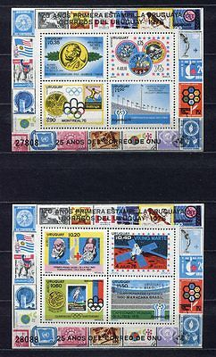 s5475) URUGUAY 1976 MNH** WC Football'78 - CM Calcio S/SX2