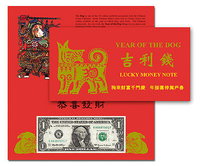 lucky money year of dog