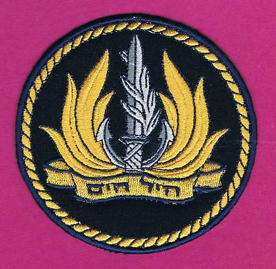 Liquidation Sale Israel Idf Navy Badge V Elegant Iron On Excellent Quality Patch