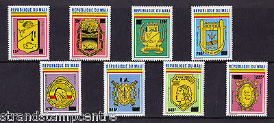 Mali (Officials) - 1984 Arms of Gao (Surcharged) - U/M - SG O1013-20