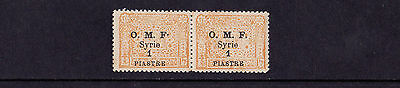 Syria - 1921 (June) 1p on 3/10p - Mint Pair - RAISED STOP VARIETY
