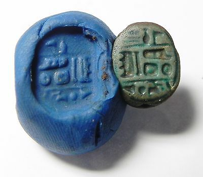 Zurqieh -Q119- Ancient Egypt , Faience Seal , Thotmes Ii Cartouche